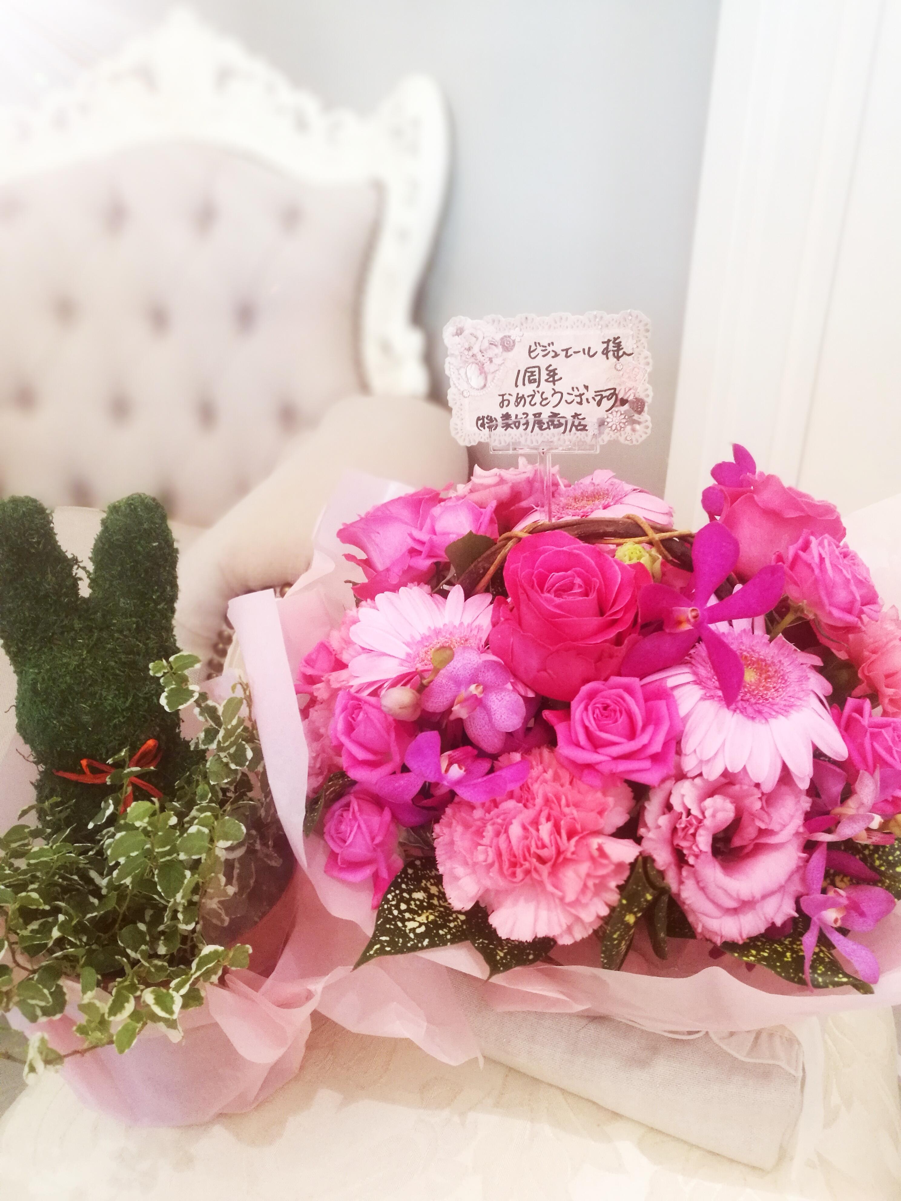 清らかな美しい花